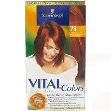 vital78new